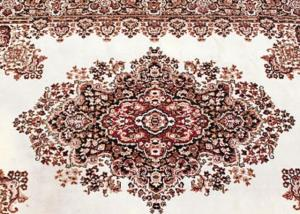 Where to find Kish Rug in San Francisco
